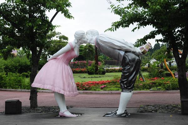 Công viên Tình yêu (Loveland)