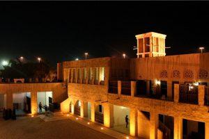 Ngôi nhà Sheikh Saeed Al Maktoum Dubai có gì đặc biệt?