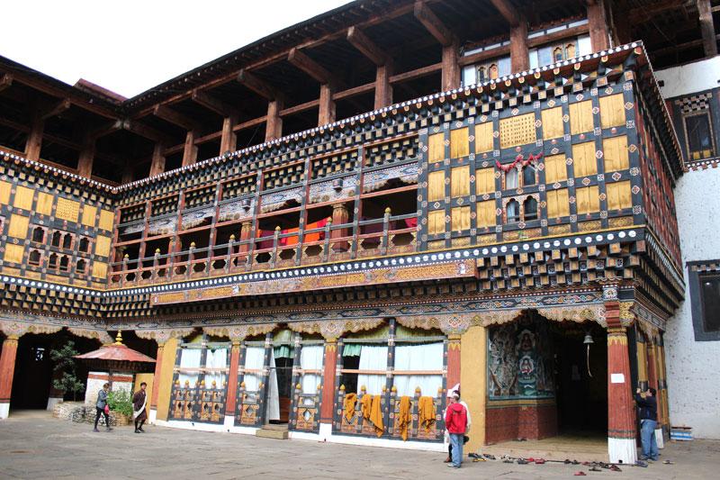 Bảo tàng quốc gia Bhutan bhutan