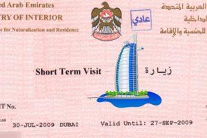 Làm thế nào để xin visa du lịch Dubai tự túc?
