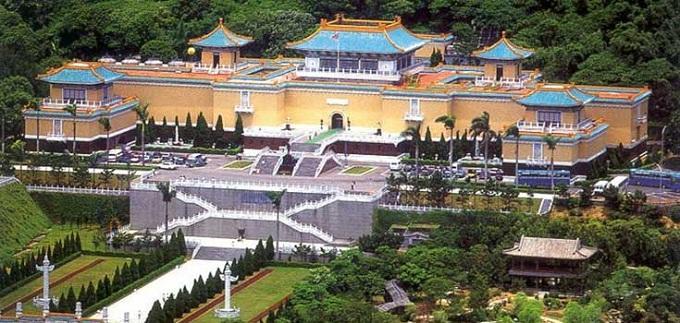 Bảo tàng Quốc Gia Đài Bắc