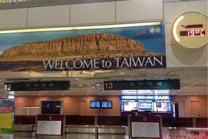 Kinh nghiệm về phương tiện và lưu trú khi đi du lịch Đài Loan tự túc