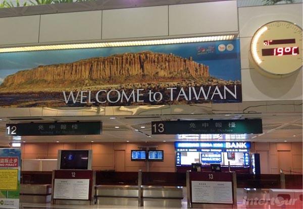 Kinh nghiệm đặt khách sạn khi đi du lịch Đài Loan tự túc