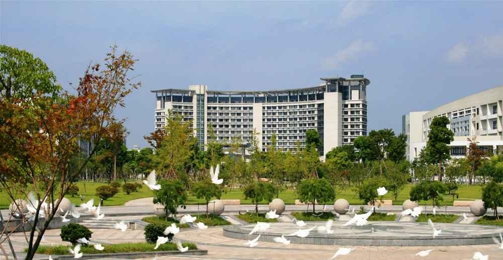 Trường Đại học Phùng Giáp Đài Trung