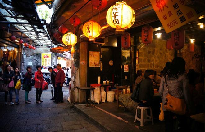 Làng cổ Đài Bắc Đài Loan