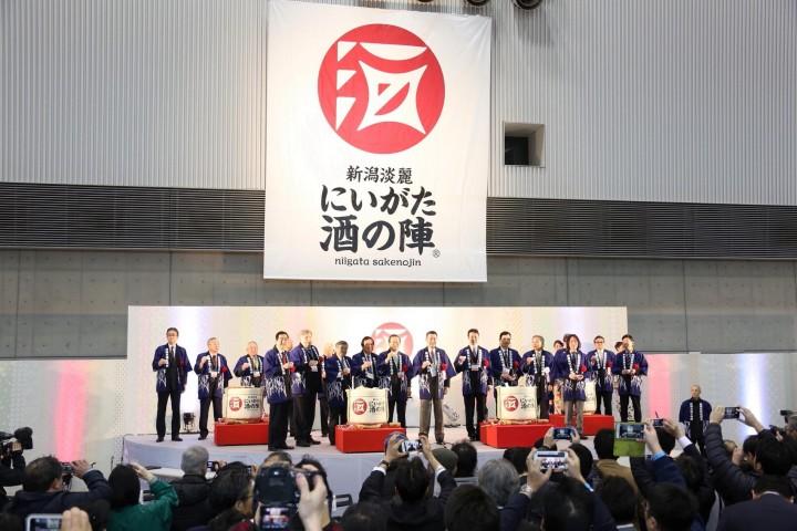 lễ hội sake Niigata Tanrei Nhật Bản