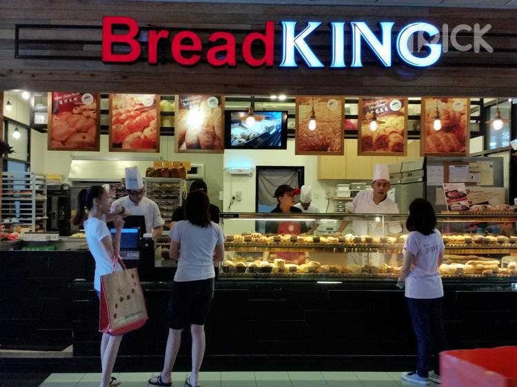 Bread King Singapore