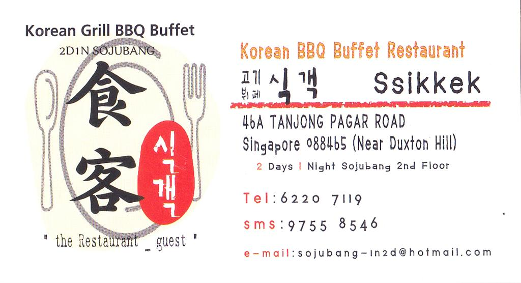 Ssikkek Korean BBQ Singapore