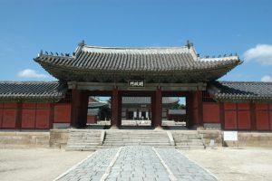 Tìm hiểu về điện thờ Jongmyo khi đi du lịch Hàn Quốc