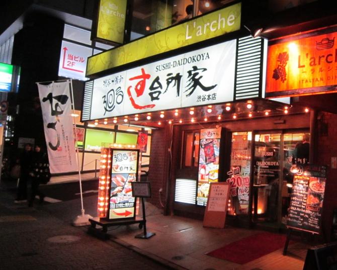 du lịch tokyo về đêm
