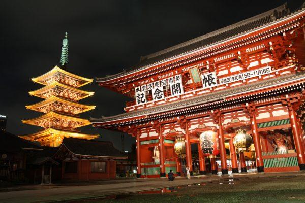 trải nghiệm tokyo về đêm