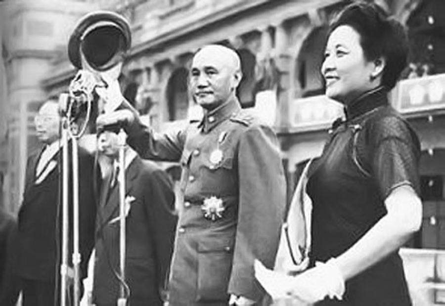 nhà chính trị Tưởng Giới Thạch