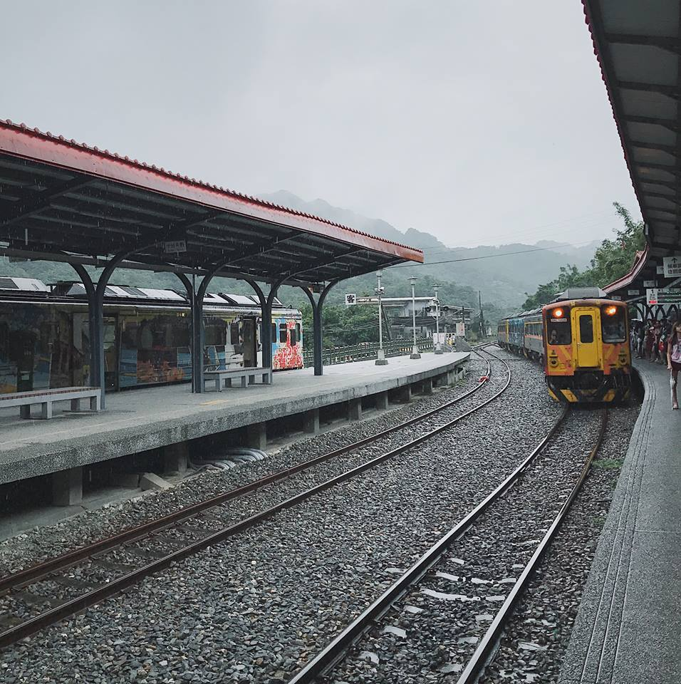 Forest Railway Alishan Station