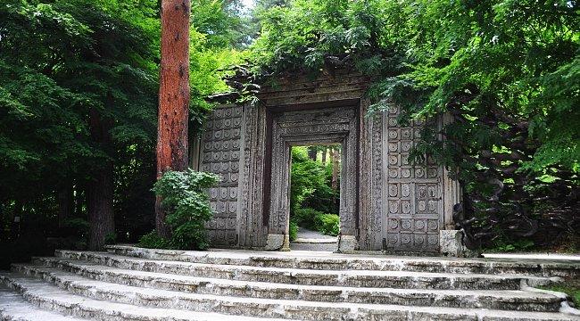 Bảo tàng nghệ thuật itchiku kubota, Nhật Bản