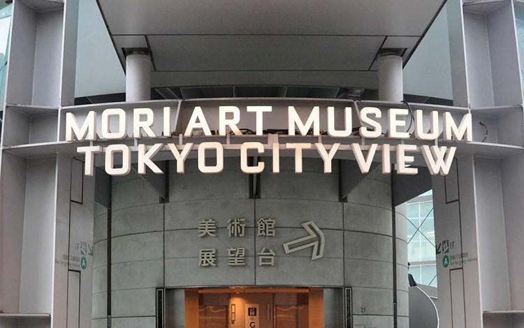 Bảo tàng Mori, Nhật Bản