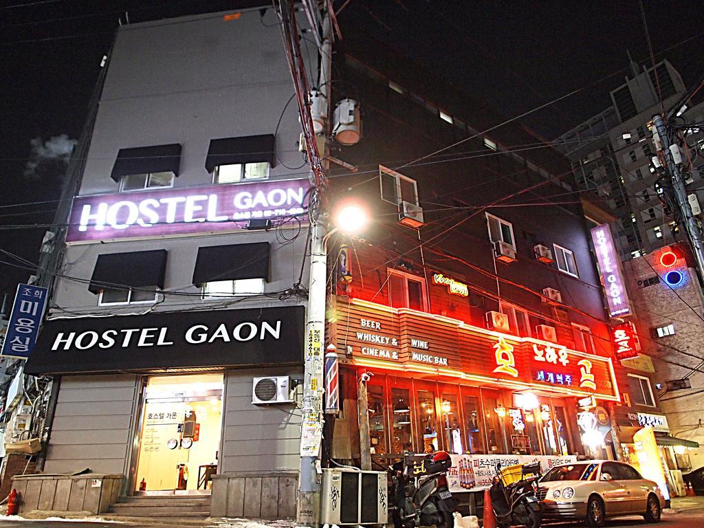 Khách sạn Sinchon Hostel