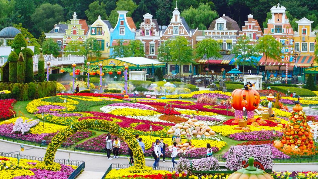 công viên giải trí Everland