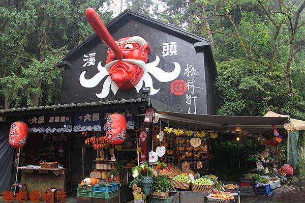 làng Yêu Quái Đài Loan