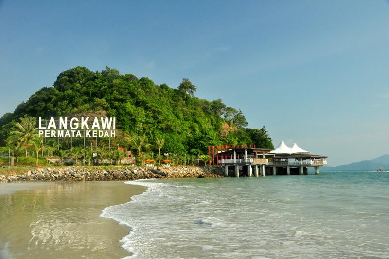 Đảo mua sắm miễn thuế Langkawi (Kedah)