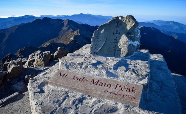Núi Ngọc- Yushan
