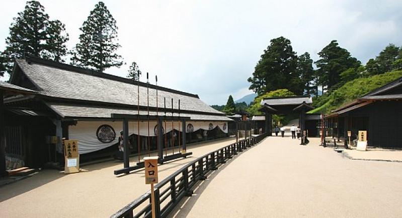 Thị trấn Hakone