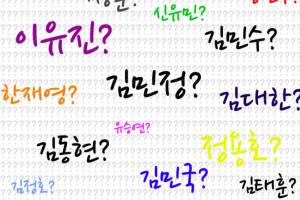 Lần đầu tiên đi tour Hàn Quốc, bạn nên đọc bài viết này ngay nhé!