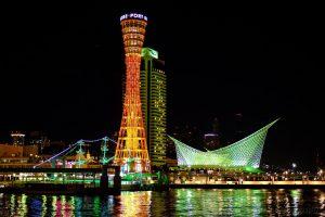 Kobe – thành phố du lịch hấp dẫn của Nhật Bản