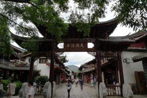 Một vài kinh nghiệm đi du lịch Lệ Giang Shangrila