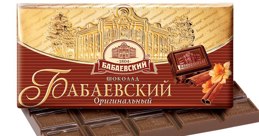 Kẹo sô cô la ở Nga
