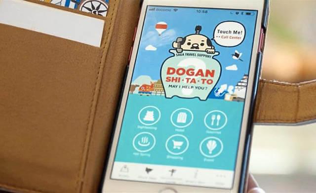 Nhớ cài đặt Japan Travel Guide With Me App trong chuyến du lịch Nhật Bản