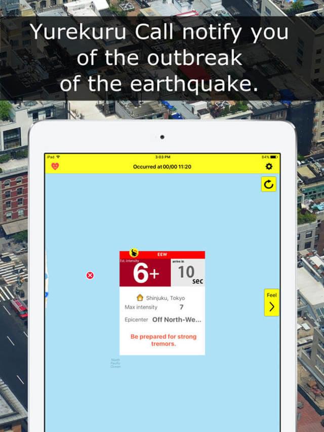 Sử dụng Yurekuru Call App khi đi du lịch Nhật Bản