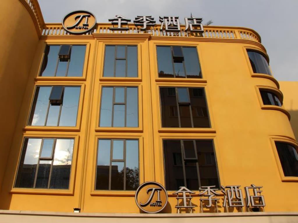 JI Hotel Kunming Zheng Yi Fang Branch Côn Minh Trung Quốc