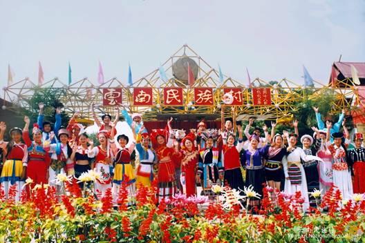 Làng văn hóa dân tộc tỉnh Vân Nam, Côn Minh