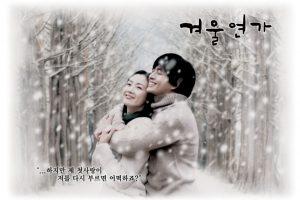 Nên đi du lịch Hàn Quốc vào mùa nào là đẹp nhất?