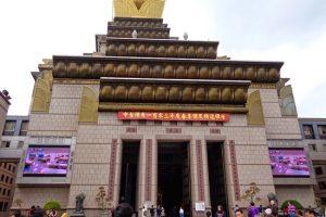 Trung Đài Thiền Tự – Trung tâm phật giáo du lịch Đài Loan