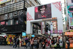9 địa điểm mua sắm và ăn uống nổi tiếng ở Cao Hùng Đài Loan