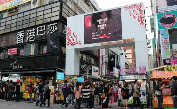 Phố mua sắm Xinjuejiang