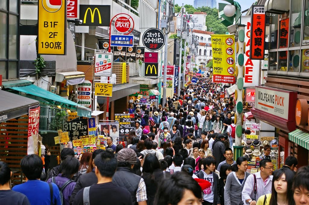 Harajuku and Omotesando ở Tokyo, Nhật Bản