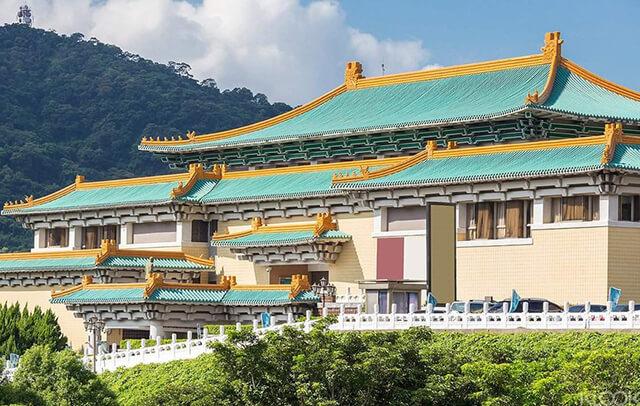 Bảo tàng Cố Cung ở Đài Bắc