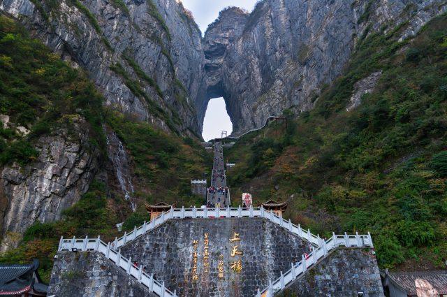 cổng trời Thiên Môn Sơn