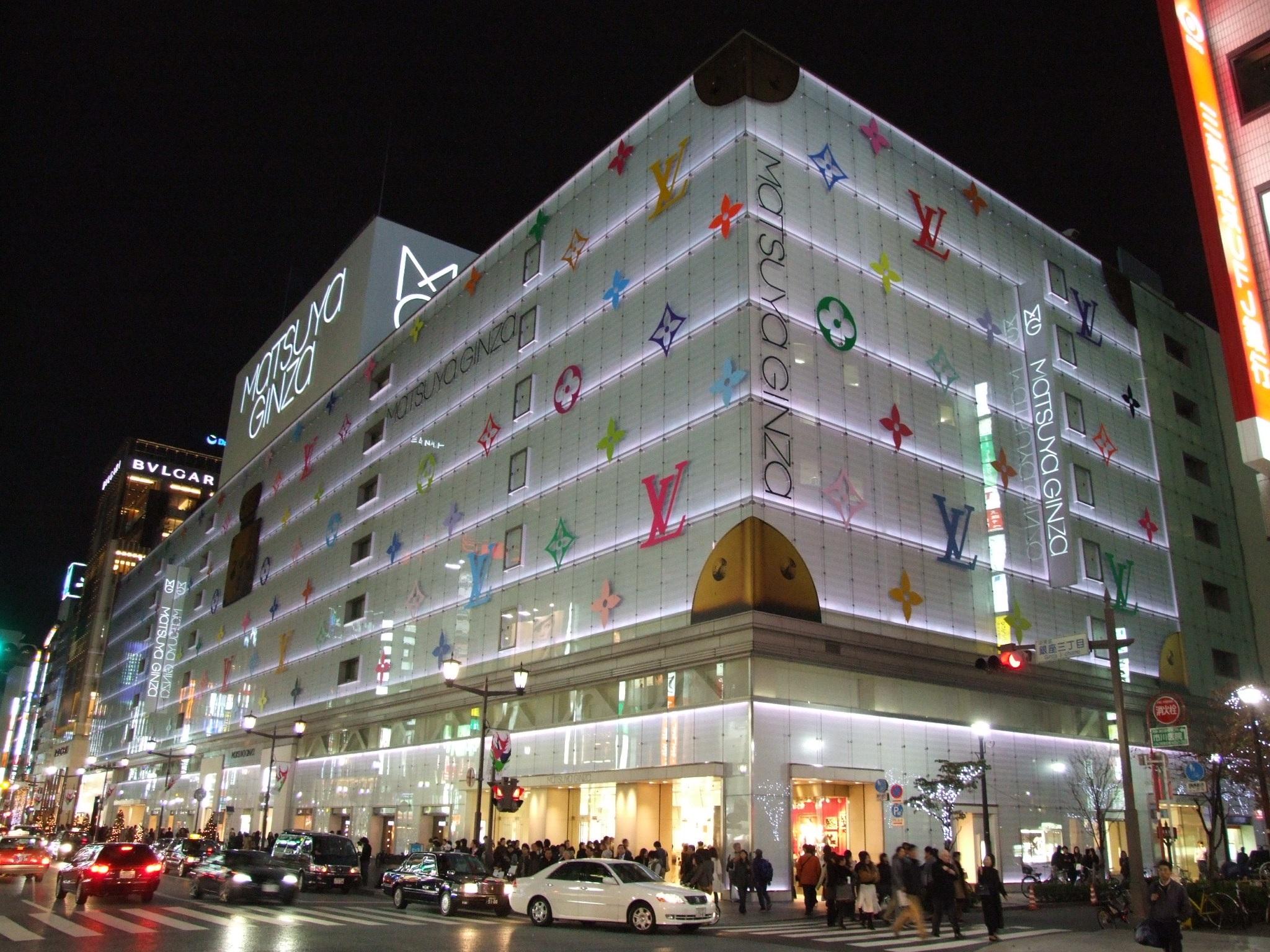 Khu phố Ginza ở Tokyo, Nhật Bản