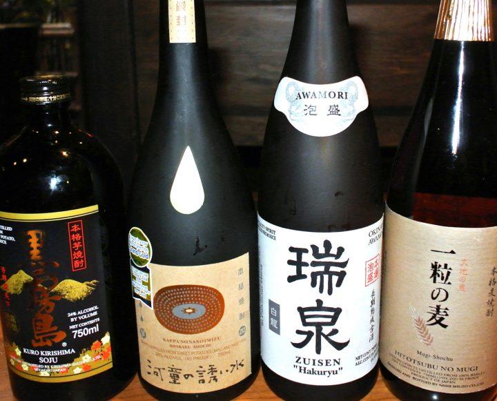 Rượu Shochu 焼酎 Nhật Bản