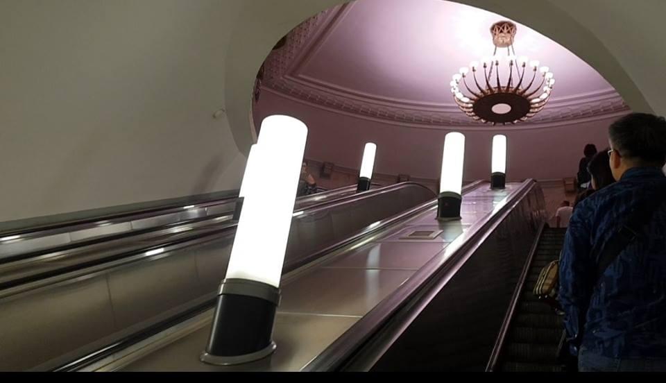 Tàu điện ngầm ở Moscow