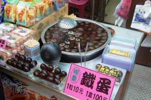 Độc đáo món trứng sắt trong tour du lịch Đài Loan
