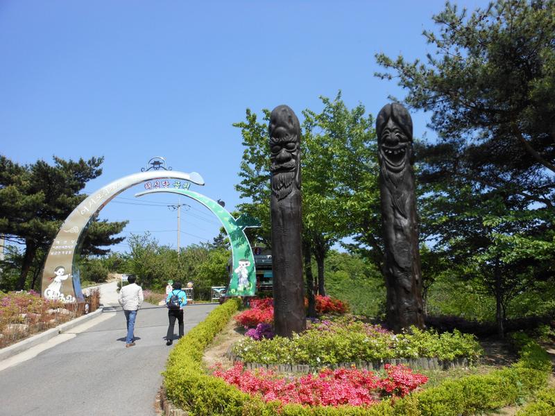Công viên Haesindang
