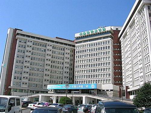 Đại Học Quốc Gia Hàn Quốc