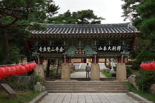 Đền Beomeosa (Beomeosa temple)