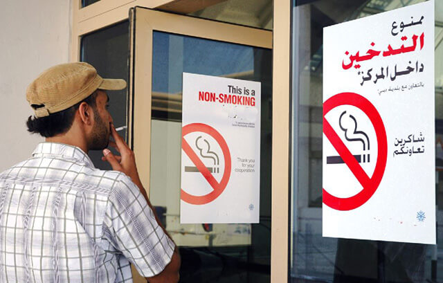 Hút thuốc tại những nơi công cộng ở Dubai có thể bị xử phạt rất nặng