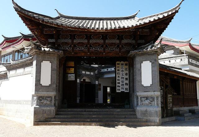 Bảo tàng văn hóa Đông Ba là địa điểm tham quan chứa đựng rất nhiều trải nghiệm và bất ngờ cho du khách trong tour Lệ Giang Shangrila
