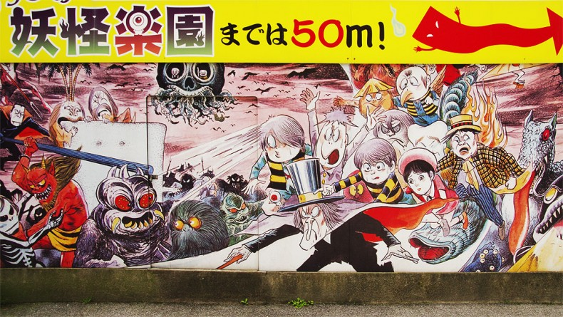 thành phố truyện tranh Sakaiminato Nhật Bản